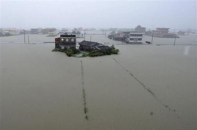 Super typhoon strikes