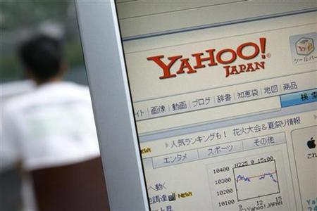 A website of Yahoo Japan Corp is seen on a computer screen at a Yahoo! Cafe, a free internet cafe by Yahoo Japan Corp, in Tokyo August 19, 2009.