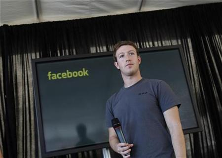 Facebook CEO Mark Zuckerberg listens to a question after unveiling a new messaging system during a news conference in San Francisco, California November 15, 2010. REUTERS/Robert Galbraith