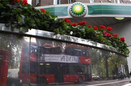 A BP logo is seen on a petrol station in London in this November 2, 2010 file photo. REUTERS/Suzanne Plunkett