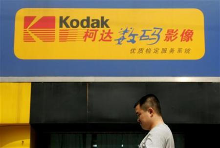 A Chinese man walks past a Kodak digital express shop in Beijing September 9, 2005. REUTERS/Jason Lee