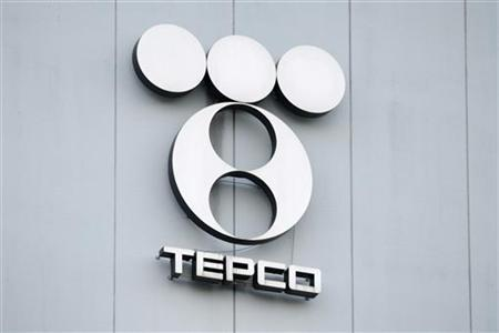 The logo of Tokyo Electric Power Company (TEPCO) is seen at its Shinagawa thermal power station in Tokyo in this January 26, 2009 file photo. REUTERS/Stringer