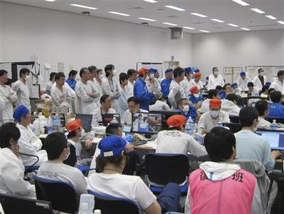 Disaster relief leaders during a meeting at the Fukushima Daiichi Nuclear Power Plant, April 8, 2011. REUTERS/Tokyo Electric Power