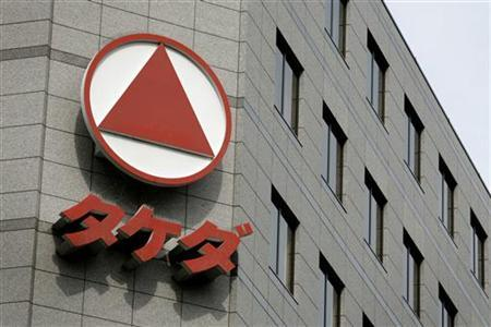 The head office of Japanese pharmaceutical company Takeda Pharmaceutical Co. in Tokyo, in a file photo. REUTERS/Stringer
