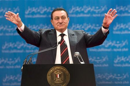 Egyptian President Hosni Mubarak salutes his supporters during the opening session of the annual conference of the National Democratic Party (NDP) in Cairo in this file photo taken November 1, 2008. REUTERS/Nasser Nuri