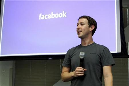 Facebook CEO Mark Zuckerberg speaks during a news conference at Facebook's headquarters in Palo Alto, California July 6, 2011. REUTERS/Norbert von der Groeben
