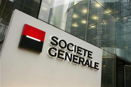 The logo of French bank Societe Generale is seen at the entrance of its headquarters in La Defense, outside Paris, January 30, 2008. REUTERS/Benoit Tessier