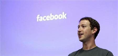 Facebook CEO Mark Zuckerberg speaks during a news conference at Facebook's headquarters in Palo Alto, California July 6, 2011. REUTERS/Norbert von der Groeben