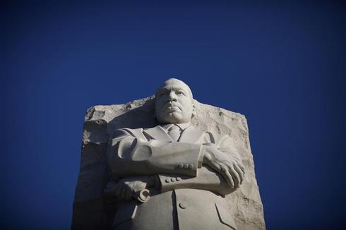 MLK memorial unveiled