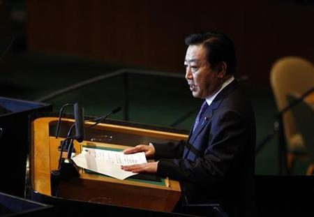 Japan's new Prime Minister Yoshihiko Noda speaks during a high-level meeting on nuclear safety and security at the United Nations headquarters in New York September 22, 2011. REUTERS/Eric Thayer
