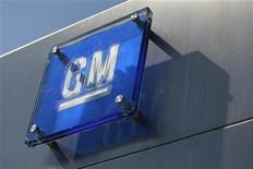 <p>The General Motors logo is seen outside its headquarters at the Renaissance Center in Detroit, Michigan August 25, 2009. REUTERS/Jeff Kowalsky</p>