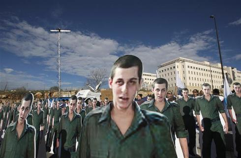 Gilad Shalit to go free