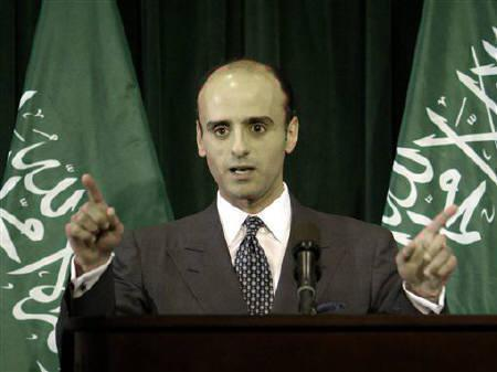 Adel-Al-Jubeir addresses a news conference at the Saudi Arabian Embassy in Washington in this June 18, 2004 file photo. REUTERS/Shaun Heasley/Files