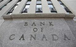 <p>The Bank of Canada building is pictured in Ottawa July 19, 2011. REUTERS/Chris Wattie</p>