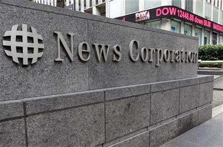 The News Corporation building is seen in New York, July 13, 2011. REUTERS/Brendan McDermid