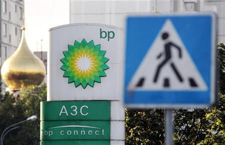 A sign board of a BP petrol station is seen in Moscow June 1, 2012. REUTERS/Sergei Karpukhin