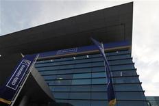 <p>Emirates NBD, première banque de Dubai, aurait soumis l'offre la mieux-disante pour reprendre les activités de détail de BNP Paribas en Egypte, dans le cadre d'une transaction qui rapporterait de 400 à 500 millions de dollars (304-380 millions d'euros) à la banque française. /Photo d'archives/REUTERS/Jumana El Heloueh</p>
