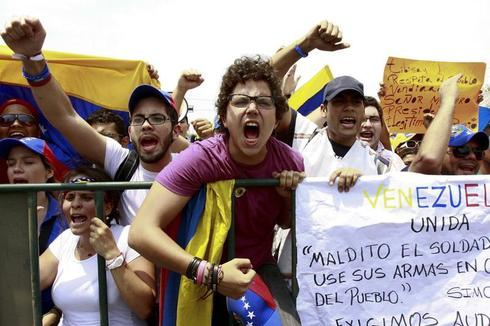 Protests over Venezuela election