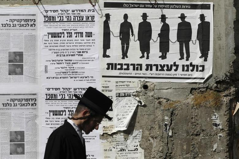 Steeped in tradition, Israel's ultra-Orthodox Jews face reform drive