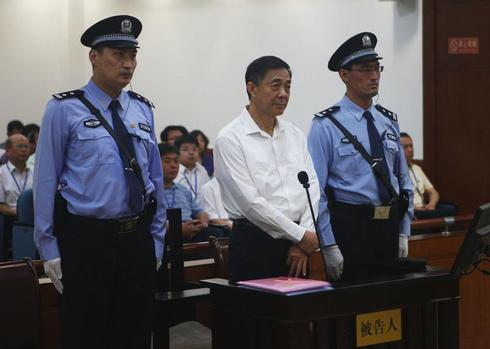 Bo Xilai trial begins