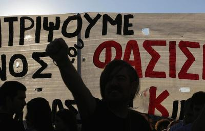 Anti-fascist protests in Greece