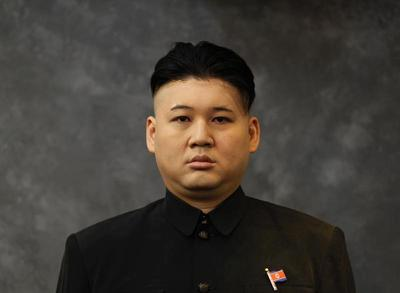 Kim Jong-look-a-like