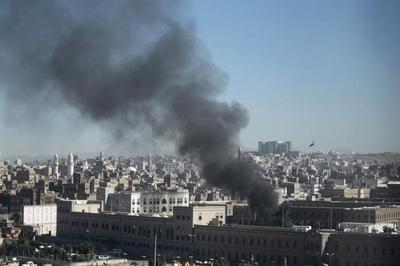 Yemen ministry attacked