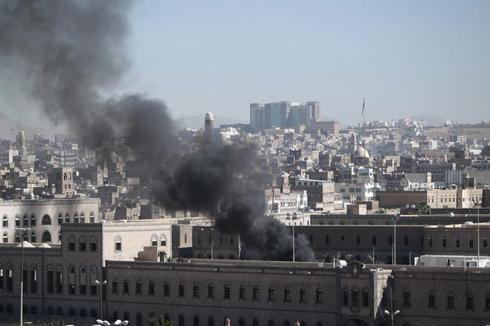 Yemen ministry attacked
