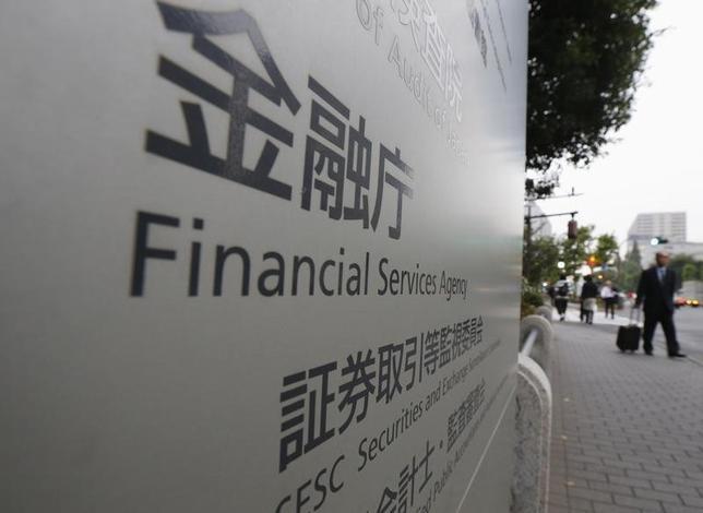 4月26日、金融庁は、地域銀行106行のすべてに対し、収益力や企業統治体制、反社会的勢力への対応について一斉点検を始めた。写真は金融庁の看板。2012年10月撮影(2014年 ロイター/Kim Kyung-Hoon)