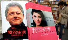 "Former US president Bill Clinton's autobiography and former White House intern Monica Lewinsky's ""Monica's Story"" are displayed at a book fair in Beijing.    REUTERS/Guang Niu"