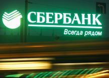 Логотип Сбербанка на улице в Москве 12 ноября 2013 года. Крупнейший российский банк РФ Сбербанк в первом квартале 2014 года сократил чистую прибыль на 17,6 процента до 72,9 миллиарда рублей из-за возросших резервов под обесценение кредитов, сообщил банк в отчетности по международным стандартам. REUTERS/Maxim Shemetov