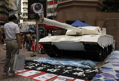 China defends Tiananmen crackdown on eve of 25th...