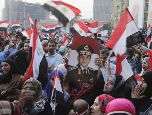 Egypt elects Sisi