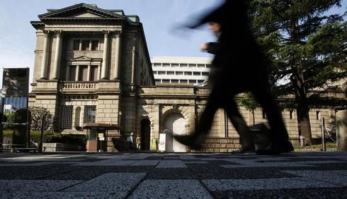 BOJ to stand pat, may revise up view on overseas growth