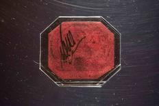 Un timbre émis en 1856 par l'ancienne Guyane britannique, aujourd'hui le Guyana, a été adjugé mardi aux enchères au prix record de 9,5 millions de dollars (7 millions d'euros) par Sotheby's. /Photo prise le 9 juin 2014/REUTERS/Andrew Kelly