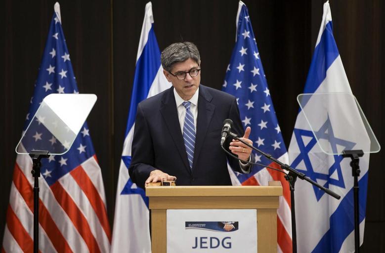 U.S. Treasury Secretary Jack Lew delivers a speech to the U.S.-Israel Joint Economic Development Group in Jerusalem June 18, 2014. REUTERS/Baz Ratner
