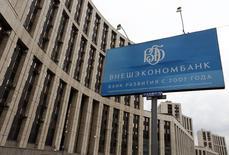 Рекламный щит у штаб-квартиры Внешэкономбанка в Москве 17 июля 2014 года. Еврокомиссия предложила 28 странам Евросоюза обсудить ужесточение санкций против России на случай отказа Москвы от деэскалации украинского конфликта и включила в проект запрет на доступ госбанков к рынку капитала и европейским биржам, а также ограничения в сфере оборонных и энергетических технологий, сообщили дипломаты. REUTERS/Sergei Karpukhin
