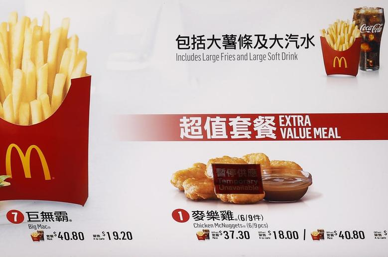 A ''Temporary Unavailable'' sticker is placed on a picture of chicken nuggets on the menu at a McDonald's restaurant in Hong Kong July 25, 2014. REUTERS/Bobby Yip
