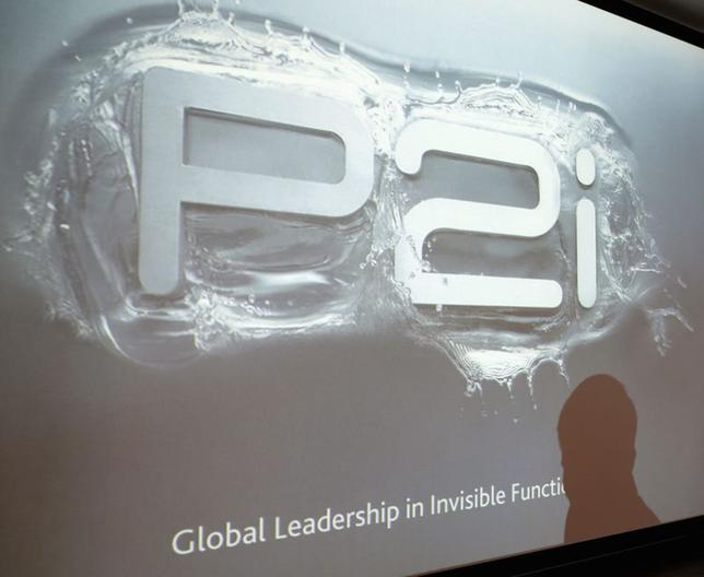 The logo of nanotechnology company P2i is displayed during an interview with Reuters in Singapore July 31, 2014. REUTERS/Edgar Su