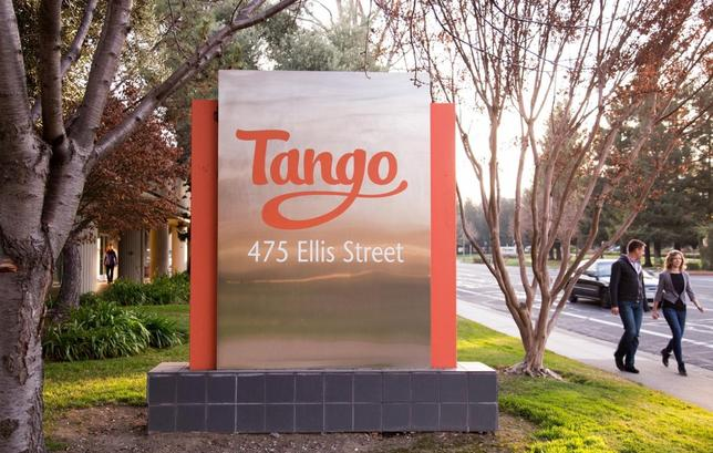 Tango headquarters are seen in Mountain View, California in an undated handout photo.  REUTERS/Handout via Tango