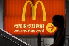 Logo do McDonald's fotografado em Hong Kong. 25/07/2014.  REUTERS/Tyrone Siu