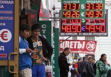 Вывеска пункта обмена валюты в Москве 2 сентября 2014 года. Рубль начал биржевые торги четверга с незначительными потерями в ожидании развития ситуации вокруг принятия новых западных санкций и на фоне глобального и локального спроса на доллар США, а также в условиях дешевой нефти. REUTERS/Sergei Karpukhin
