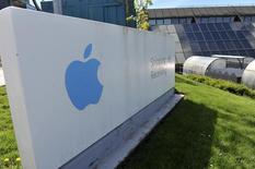 Apple Operations International, a subsidiary of Apple Inc, is seen in Hollyhill, Cork, in the south of Ireland May 21, 2013. REUTERS/Michael MacSweeney