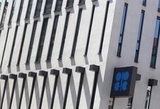 Sede da Organização dos Países Exportadores de Petróleo (Opep), em Viena. 10/06/2014 REUTERS/Heinz-Peter Bader