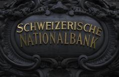 A Swiss National Bank (SNB) logo is pictured on the SNB building in Bern July 29, 2011. REUTERS/Pascal Lauener