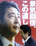 El primer ministro japonés, Shinzo Abe, después de una conferencia de prensa en Tokio. Imagen de archivo, 15 diciembre, 2014. Japón destinará hasta 30.000 millones de dólares a un paquete de estímulo para ayudar a las regiones del país y limitará la emisión de bonos, dijeron fuentes, destacando el equilibrio que debe lograrse entre el impulso al crecimiento y la reparación de las finanzas de Tokio. REUTERS/Toru Hanai