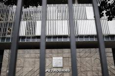 The headquarters of Brazilian oil company Petrobras is seen in Rio de Janeiro November 14, 2014. REUTERS/Sergio Moraes