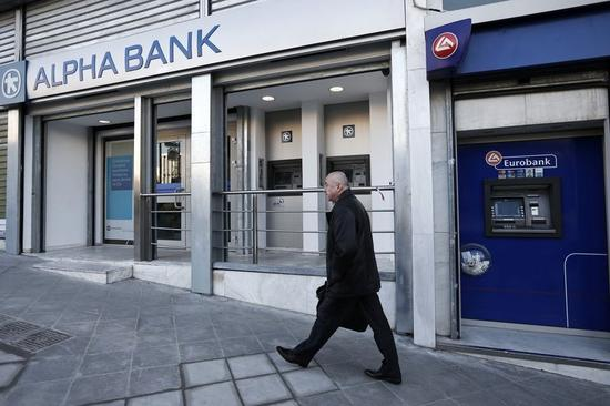 ECB、ギリシャの銀行に慎重な流動性管理促す=現地紙
