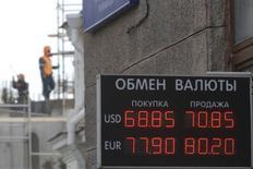 Вывеска пункта обмена валюты в Москве. 2 февраля 2015 года. Рубль ушел в минус при открытии биржевой сессии четверга, против играет текущая негативная динамика нефти и риски дефицита валюты, необходимой для крупных выплат по внешним займам в ближайшее время. REUTERS/Maxim Zmeyev