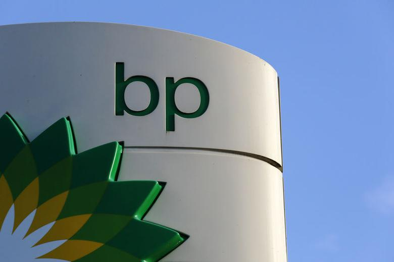 A BP logo is seen at a petrol station in London January 15, 2015. BP is expected to announce job cuts in its North Sea operations on Thursday, the BBC reported.    REUTERS/Luke MacGregor